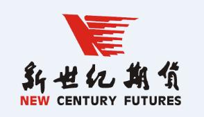 关于终止宜昌营业部的公告
